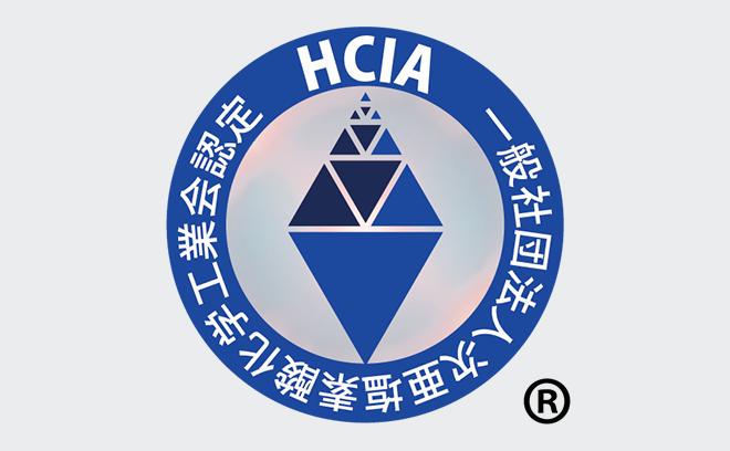 HCIAが推奨する認定マーク付き次亜塩素酸水について